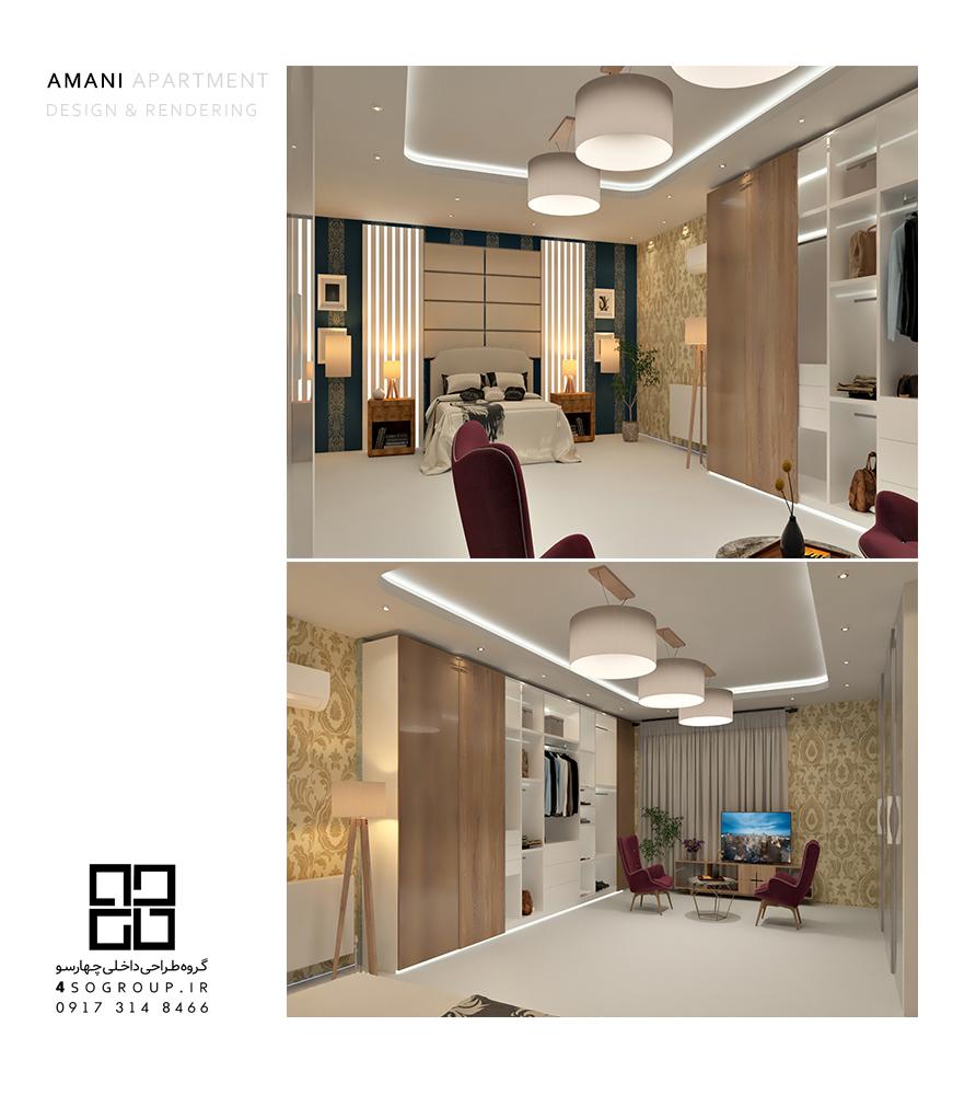 دکوراسیون داخلی آپارتمان مسکونی خانواده امانی_06