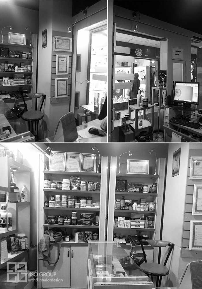 فروشگاه-اقای-علامه---قبل-از-اجرا