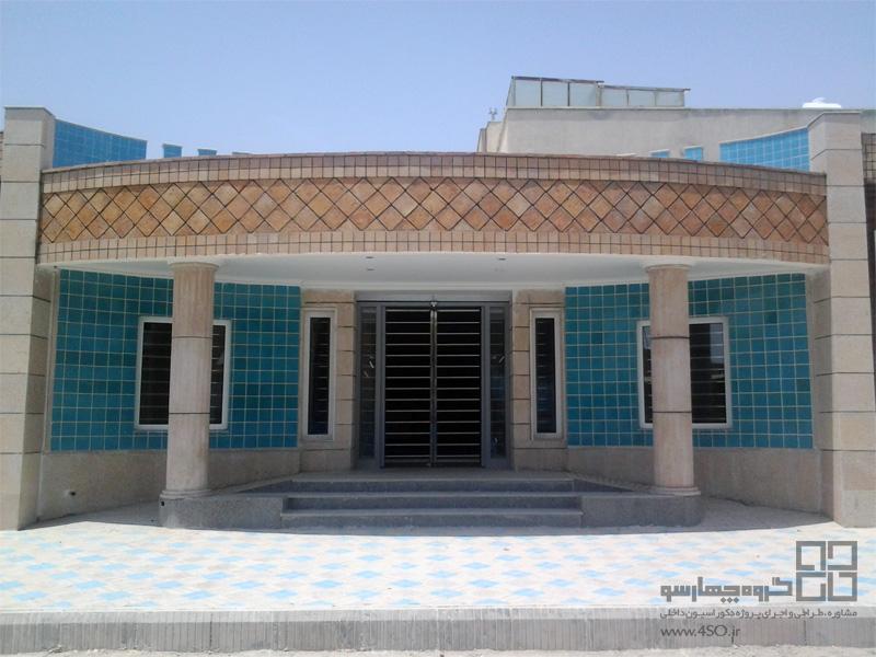 Lar-Saderat-Bank01