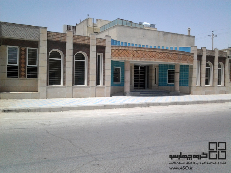 Lar-Saderat-Bank21