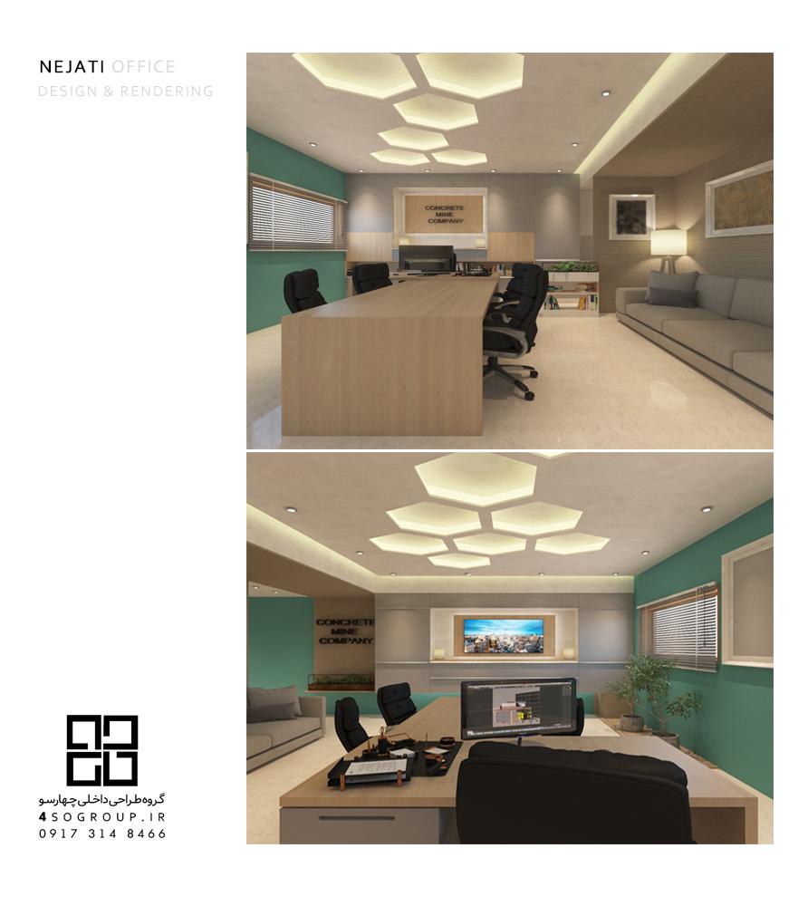 طراحی دکوراسیون داخلی و مبلمان دفتر کار مرودشت