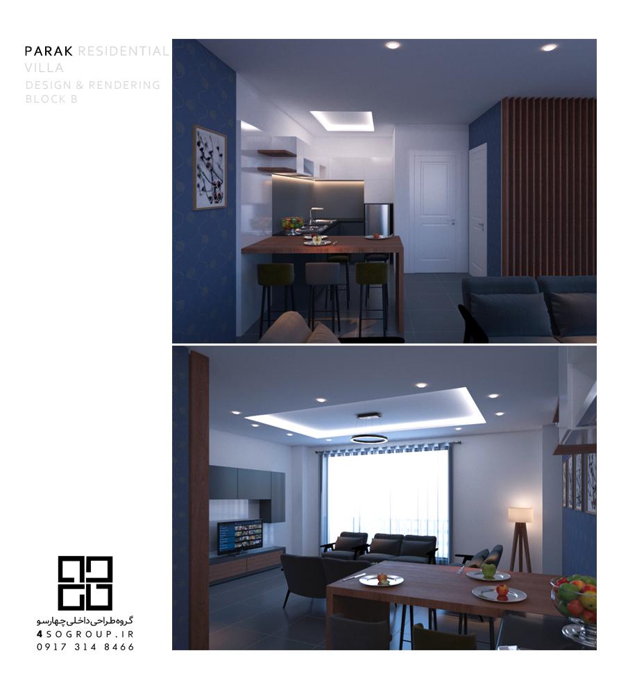 طراحی دکوراسیون داخلی هتل اقامتی پرک